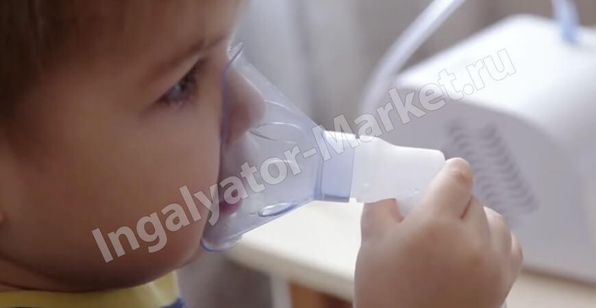 Как дышать через маску ингалятора